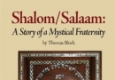 Cover of Shalom/Salaam